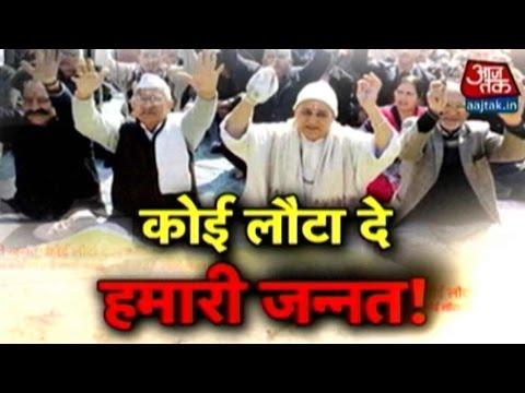 Vishesh: Kashmiri Pandits