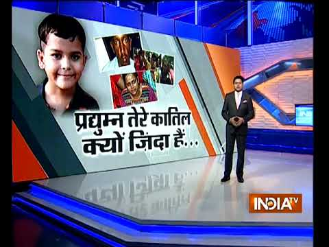 Ryan International School case: 7-year-old boy killed in school, conductor arrested