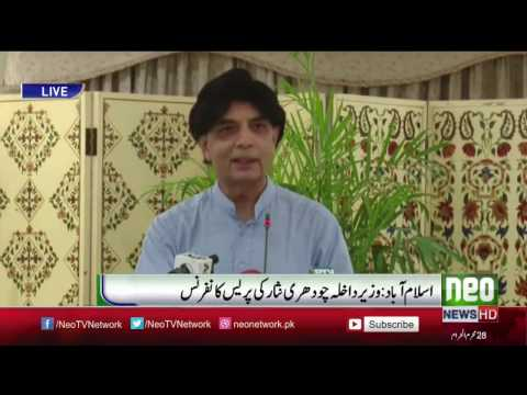 Ch Nisar Press Conference 30 October 2016 | Neo News