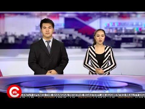 CNTV 菲中新闻台 12/11/2017