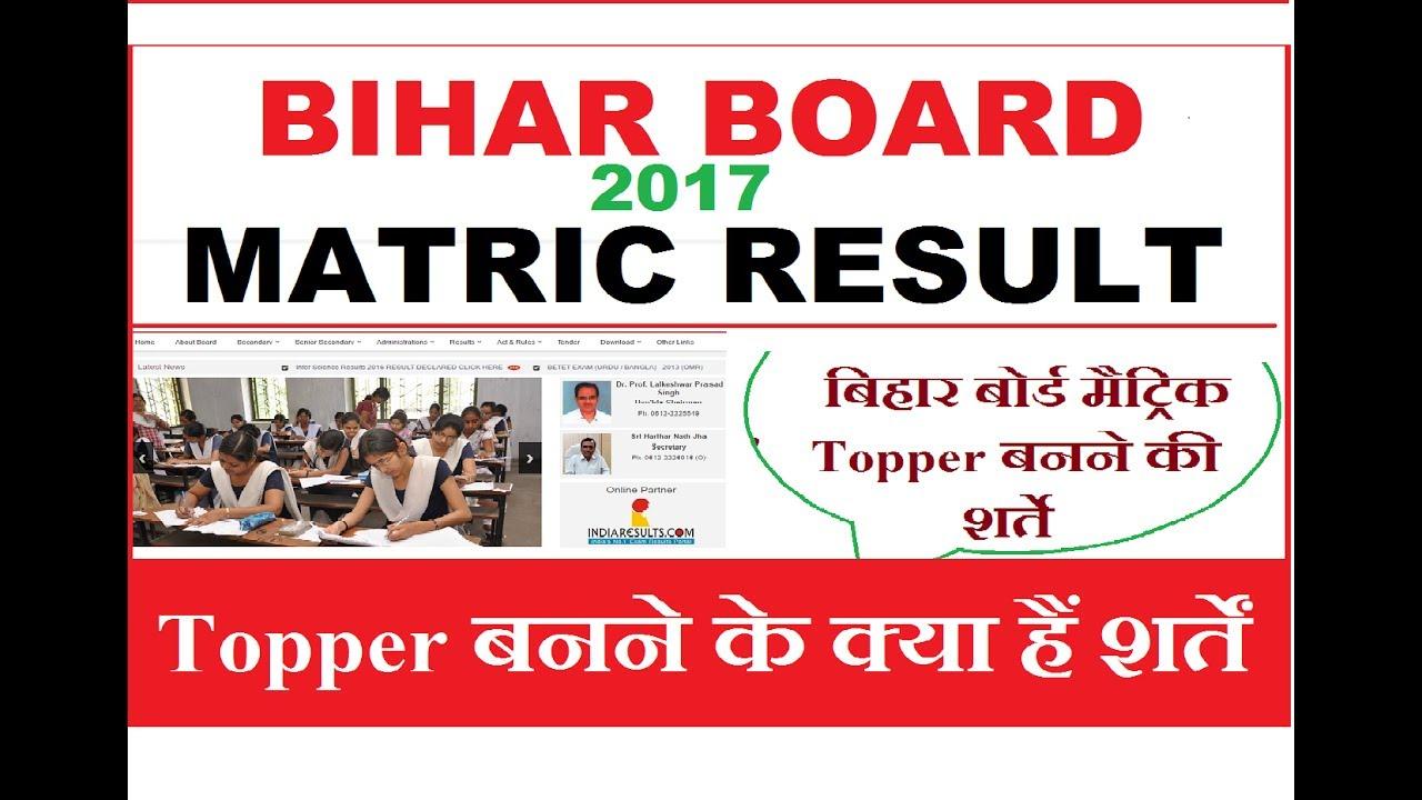 Bihar Dating Site Free Online Dating in Bihar BR