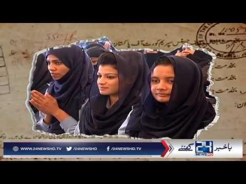 لیڈی پولیس اہلکاروں نےچیف جسٹس پاکستان سےفریادکردی