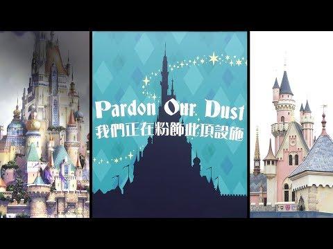 180224 Castle Transformation Construction Update at Hong Kong Disneyland丨香港迪士尼樂園城堡擴建工程狀況更新