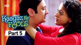 Kaagaz Ke Fools - Superhit Bollywood Comedy Movie - Part 5 -  Vinay Pathak | Saurabh Shukla