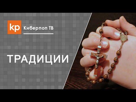 Кресты нательные из золота и серебра с бриллиантами в