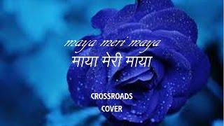 Maya Meri Maya | Crossroads | Swordedge Cover