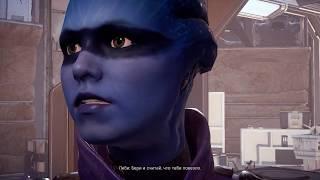 ценный груз(Mass Effect Andromeda)прохождение#96