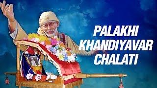 Palakhi Khandiyavar Chalati by Shrikant Narayan   Sai Palkhichi Bhajane   Marathi Songs