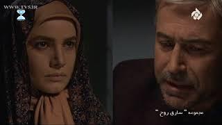 Sareghe Rooh Part 16 - Sareghe Rouh 16 - سریال سارق روح قسمت ۱۶