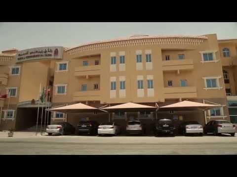Retaj Residence Al Sadd in Doha