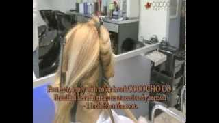 CocoChoco - Brazilian Keratin Hair Treatment