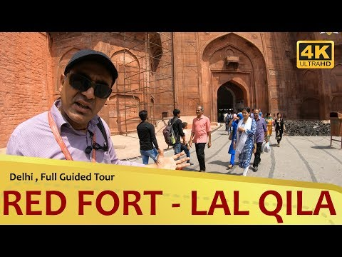 """""""RED FORT"""" लाल"""