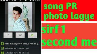 Mp3 song par photo kese lagye Hindi step by step