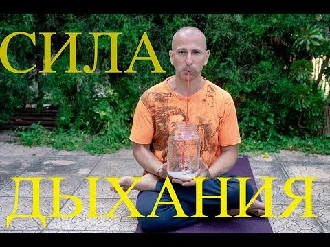 Йога при астме видео уроки в домашних условиях смотреть