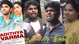 Adithya Varma Public Review | Adithya Varma Review | Adithya Varma Movie Review | Dhruv Vikram