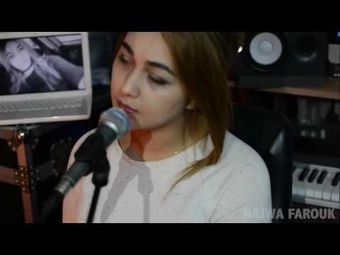 Ağlatan Arapça Şarkı ( Kız söylerken ağlıyor )  اغنية تبجي