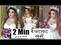 PM Narendra Modi On Man Vs Wild Discovery | Rakhi Sawant Marriage | Jabariya Jodi | Kapil Sharma