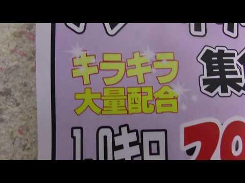 【キララ大量配合】アジ・イサキ用集魚剤