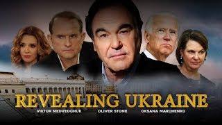 REVEALING UKRAINE OFFICIAL TEASER TRAILER #1 (2019)
