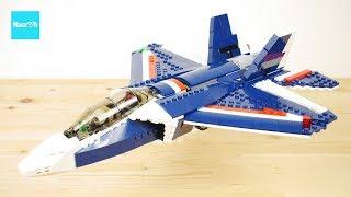 レゴ クリエイター ジェットプレーン  飛べ! 31039 / LEGO Creator 31039 Blue Power Jet