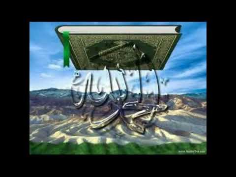 Salli rabbana ya rasuli naa muslim's must watch compalsary
