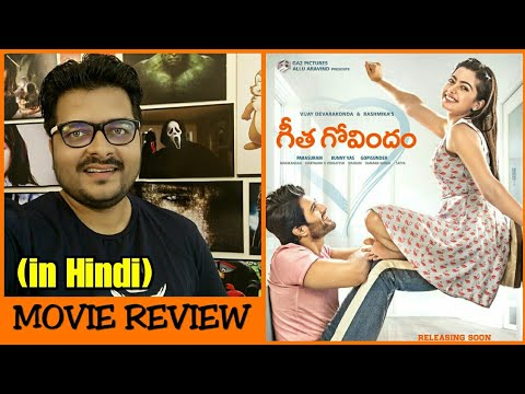 Geetha Govindam – Movie Review