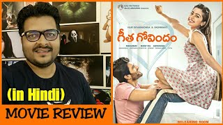 Geetha Govindam - Movie Review