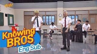 [풀버전] 스웩~카리스마 폭발☆ 송민호(MINO)x태양(TAEYANG) '겁'♪ 아는 형님(Knowing Bros) 90회