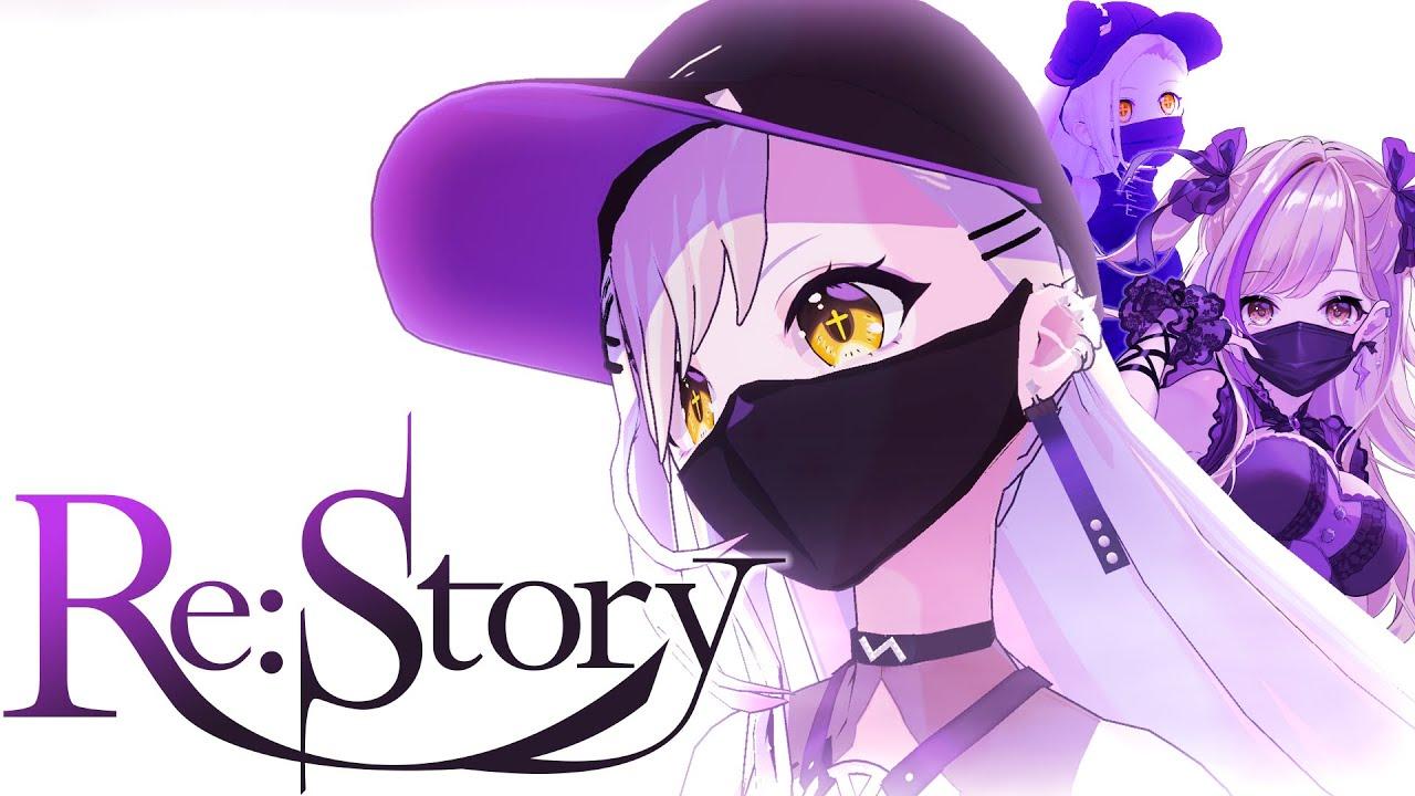 9月の新曲「Re:Story」MV公開!