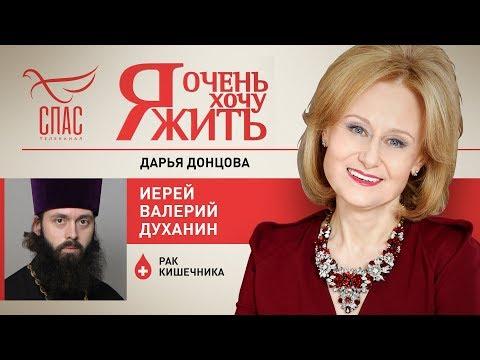 Татьяна васильева болеет раком
