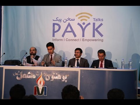 PAYK TALKS (MAY 2015) w/ENG Subs - Afghanistan's Baby Boomers (The Post-War Generation)