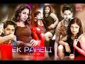 EK PAHELI - Webseries Trailer