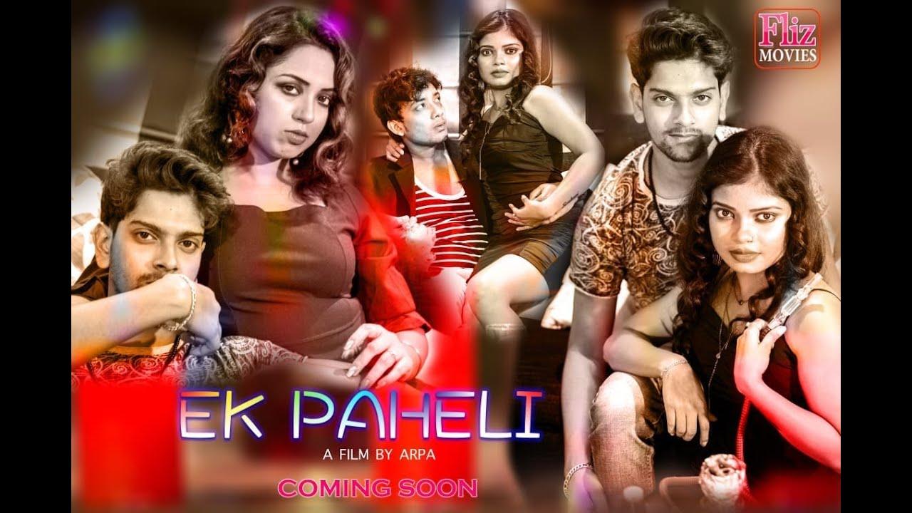 EK PAHELI - Webseries Trailer