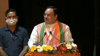Shri JP Nadda addresses Rajasthan BJP State Executive Meeting at Birla Auditorium, Jaipur, Rajasthan