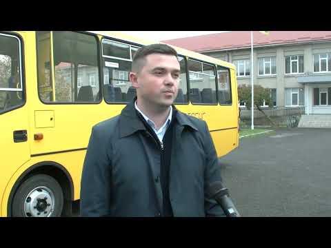 Новий шкільний автобус в Рокосово