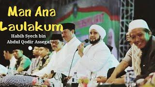 New Man Ana Laulakum - Habib Syech (Lyrics)