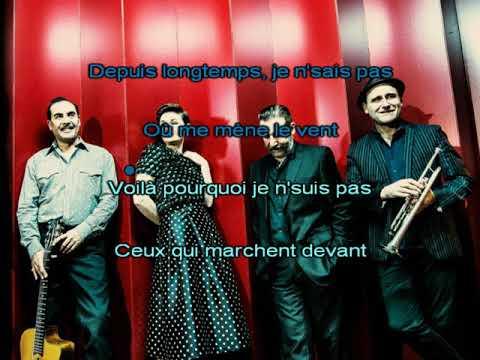 Karaoke - Paris Combo - Pas à pas