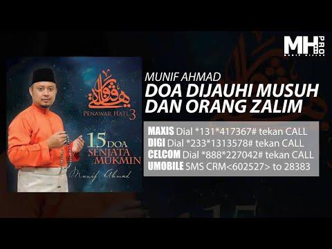 Munif Ahmad - Doa Dijauhi Musuh Dan Orang Zalim (Official Music Audio)