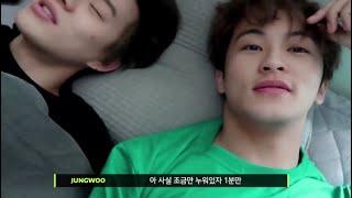 [NCT 정우] 이거 완전 내 아침 상황이자나~?!