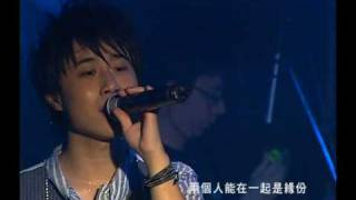 孫自佑 Dennis Sun [ 夢一場 (Live) ] Official Music Video (聽我的72變音樂會)