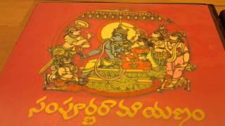 Sri Rama Dhutham Sirasa Namami.