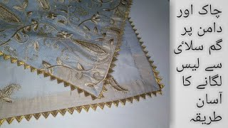 New trick make chak daman corner with lace (New style with very easy steps) Best