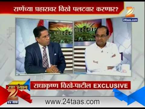 Nagarpalika Ransangram | Balasaheb Thorat Vs Radhakrishna Vikhe Patil