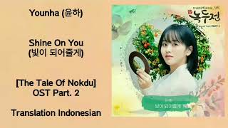 Younha (윤하) – Shine On You (빛이 되어줄게) Lyrics HAN-ROM-INDO The Tale Of Nokdu 조선로코 녹두전OST Part. 2