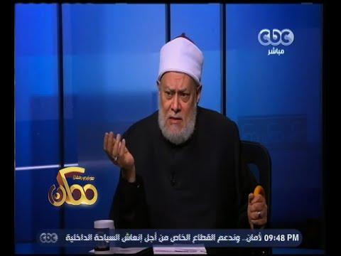 #ممكن   فضيلة د. علي جمعة يرد على ما أثاره د. زيدان حول الأقصى والإسراء والمعراج   الجزء الثاني