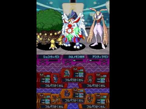 digimon story super xros wars red english patched rom