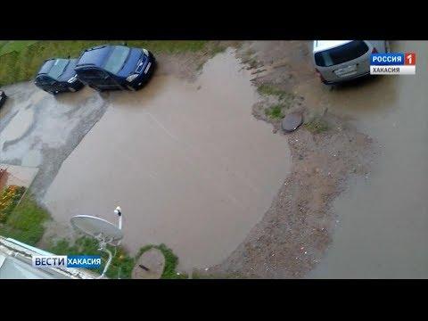 У жителей многоквартирного дома по улице Кирова в Сорске есть проблема. 27.09.2018