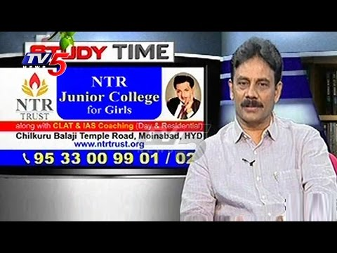 NTR Trust Free Education | Various Courses Offered By NTR Trust | Study Time | TV5 News