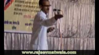 Akhilesh Devedi In Faizabad Part- 1 (kavisammelan)