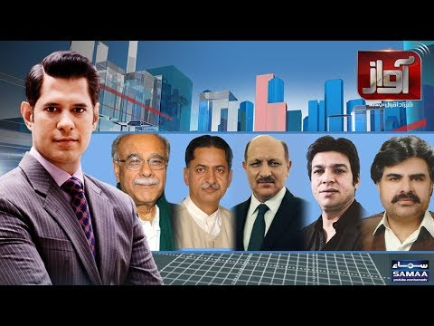 Awaz | SAMAA TV | 15 March 2018
